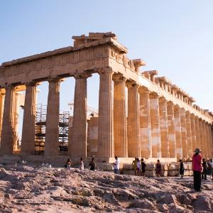 Inspiring Soho - Acrópolis de Atenas (Grecia)