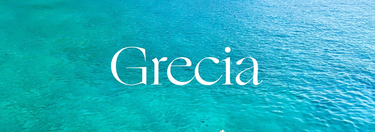 Inspiring Soho Grecia